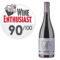 El vino 'Luzón Colección' ha sido premiado por una publicación estadounidense