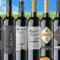 García Carrión, «mejor bodega productora en España de vino tranquilo y espumoso»