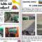 El colegio San Francisco publica su periódico digital 'La Voz del Sanfran' con actividades de 2020