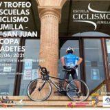 El Trofeo de la Escuela de Ciclismo BTT y la Copa Cadete se celebra este domingo