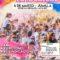 Jumilla acogerá la carrera de colores por la Igualdad el próximo día 4 de marzo
